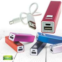 Power Bank 2200 Aluminium